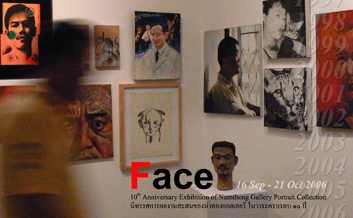 06.Face, 16 Sep - 21 Oct