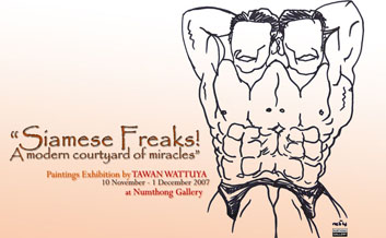 cover-Siamese Freaks