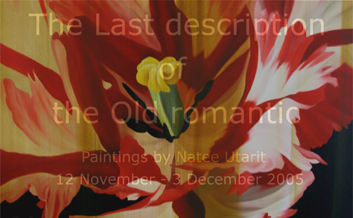 cover - The Last description of the Old romantic
