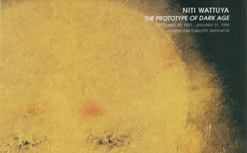 cover - The Prototype of Dark Age