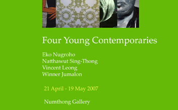 cover - Young Contemporaries card