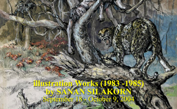 cover - illustration works (1983-1985)