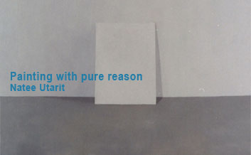 cover - painting with pure reason