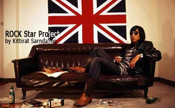 cover - rock star project
