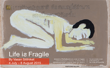 cover_Life_is_fragile